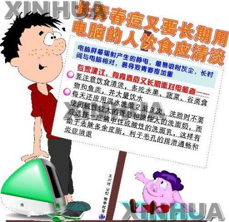 xinsrc_4720803231523234182269.jpg